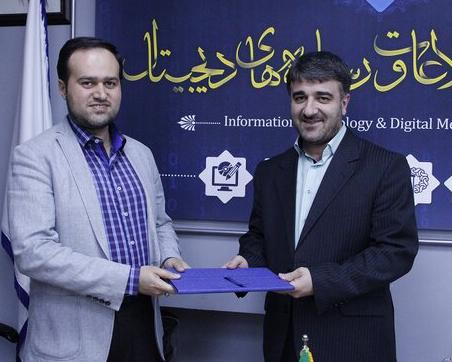 انتصاب علی فلاحیان به معاونت فناوری اطلاعات