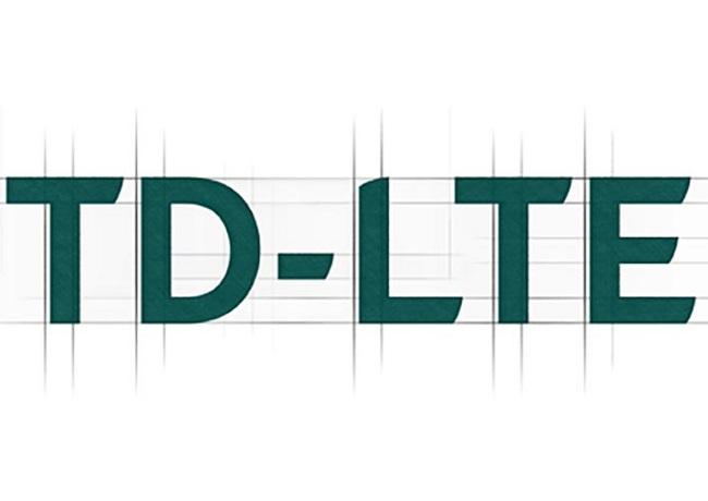 TD_LTE، اینترنت بیسیم خانگی و اداری