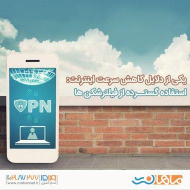 ترفندهایی برای افزایش سرعت اینترنت